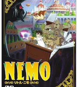 NEMO ニモ