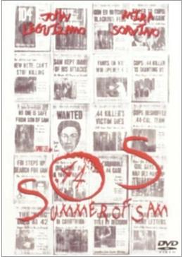 サマー・オブ・サム